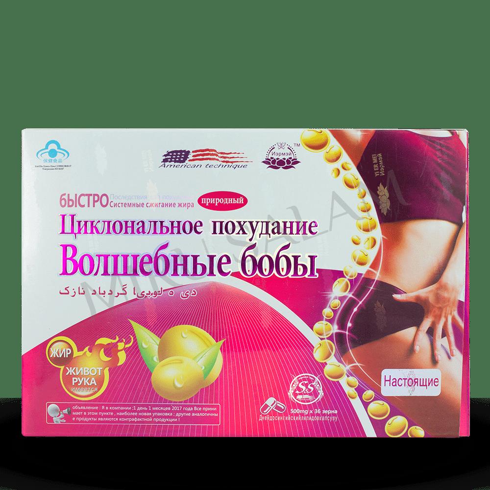 золотые бобы для похудения купить